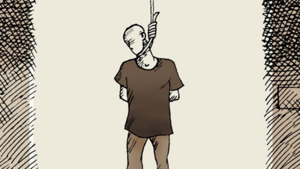 Hang till death