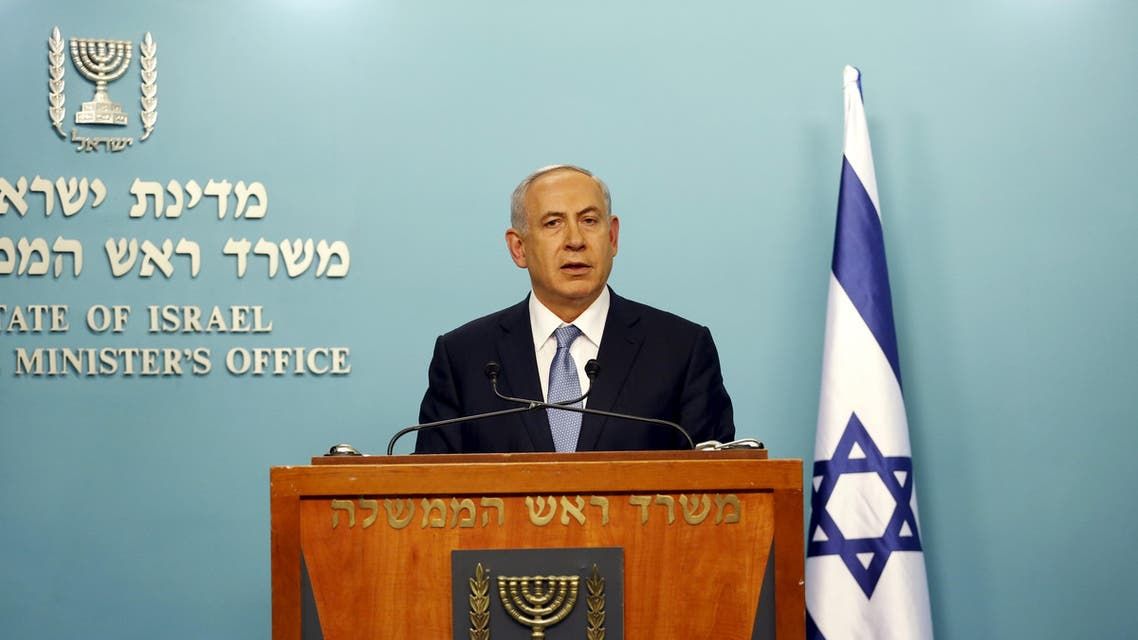 """""""The Palestinian murderers do not want to build a state, they want to destroy a state and they say it out loud,"""" Netanyahu said. (File photo: Reuters)"""
