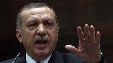 """أردوغان: لا شك في تورط """"الحماية الكردية"""" باعتداء أنقرة"""