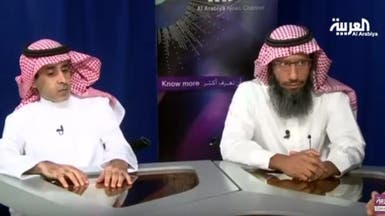 سعوديان اختطفا في اليمن: عاملونا كأننا في غوانتانامو