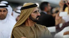 Dubai ruler launches 5-year strategy to boost healthcare
