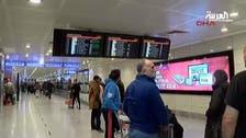 حزب اللہ کے ارکان اور ایرانیوں کی لاطینی پاسپورٹ پر آزادانہ نقل و حرکت