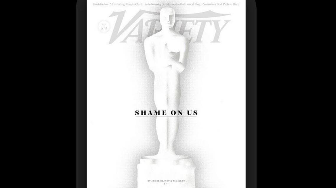Variety magazine added its weighty voice to a rising chorus calling for more inclusivity towards minorities in Hollywood