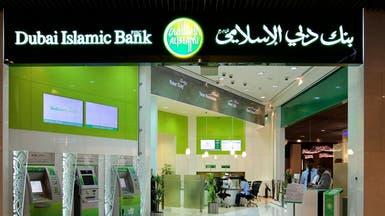 بنك دبي الإسلامي يؤكد سعيه للاستحواذ على نور بنك