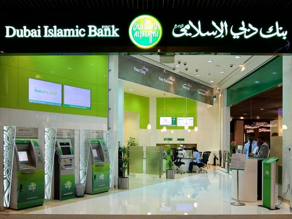 """مساهمو """"دبي الإسلامي"""" يقرون الاستحواذ على """"نور بنك"""""""