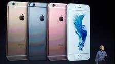 End of an era? Apple expects first ever decline in iPhone sales