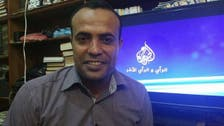 Al Jazeera journalists released after abduction in Yemen