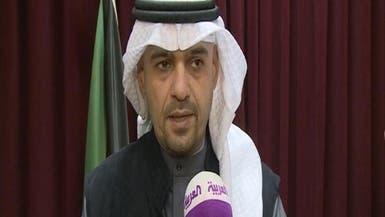 وزير المالية الكويتي: رغم العجز لن نحتاج لاصدار سندات