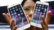 Smartphone shipments hit record high in 2015