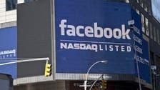 فيسبوك يتعاون مع فرنسا لكشف غموض مقتل شرطي وصديقته
