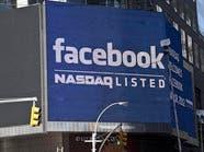 """فيسبوك تطور نظاما جديدا ضد الروابط """"صيادة النقرات"""""""