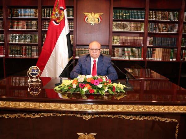 الرئيس اليمني: ملتزمون بالهدنة رغم خروقات الانقلابيين