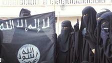 سعودی خاتون شدت پسند کو چھ سال قید کی سزا