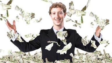 """مؤسس """"فيسبوك"""" ربح بدقائق 4 مليارات و850 مليون دولار"""