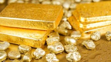 أونصة الذهب تقفز 2% فوق 1252 دولارا