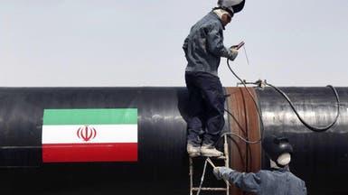 الفساد وعقود نفط إيران مع أوروبا تشعل احتجاجات في طهران
