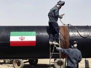 إيران تقنن وترفع أسعار البنزين 50%