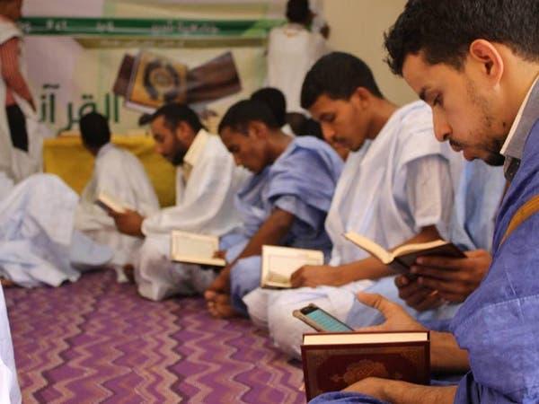 موريتانيا تسمح للمدارس الدينية باستئناف عملها
