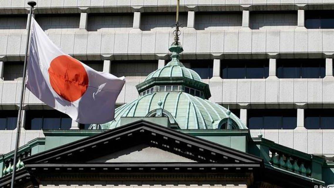 المركزي الياباني