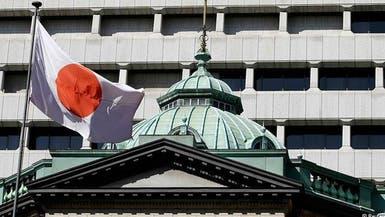 غولدمان ساكس يتوقع تراجعا فصليا بـ25% في الاقتصاد الياباني