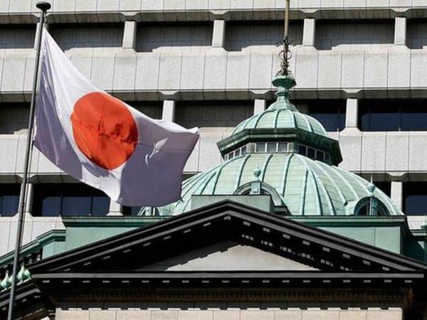 المركزي الياباني: الاقتصاد العالمي يتخلص من إرث الأزمة