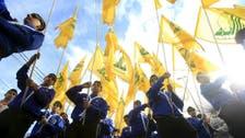 Panama detains Lebanese over laundering and trafficking for Hezbollah