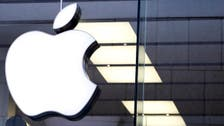 Apple to invest $1bn in Saudi-backed fund