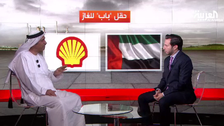 """العوضي: شركات بديلة لـ""""شل"""" لتطوير حقل الغاز بأبوظبي"""