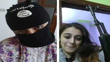 إدانة بريطانية بالانضمام لداعش مع رضيعها