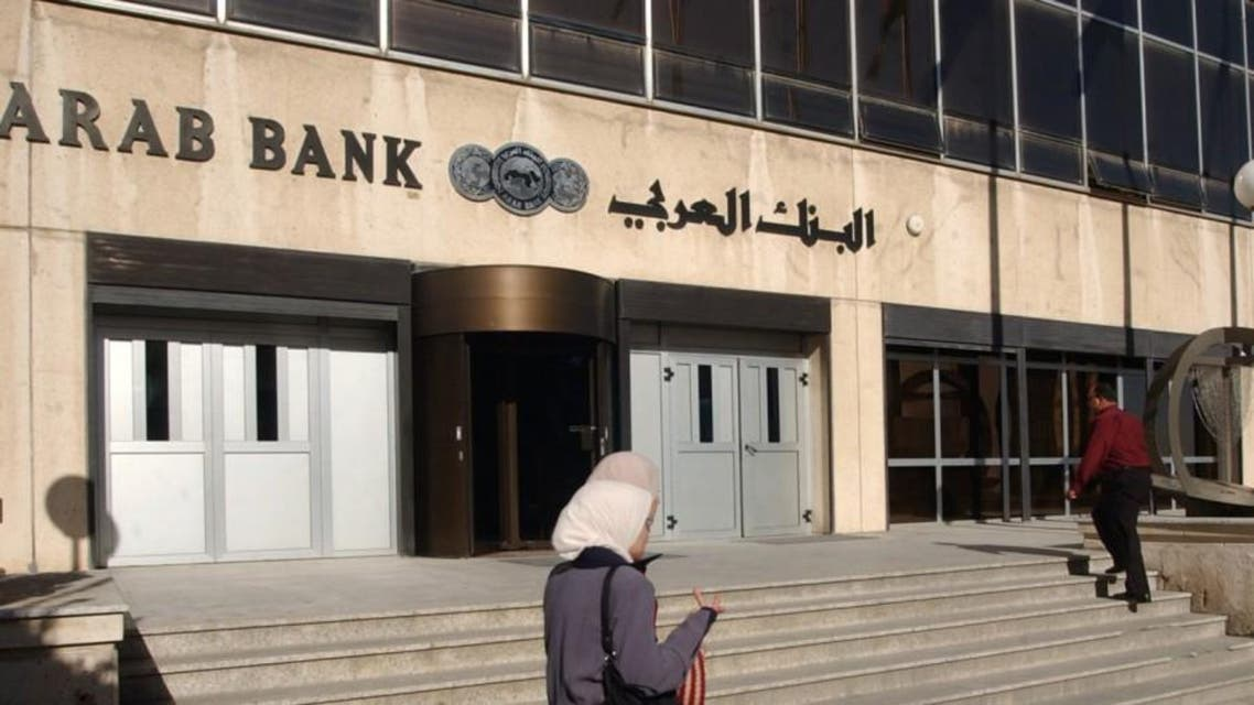 Arab Bank Group (AFP/Getty Images)