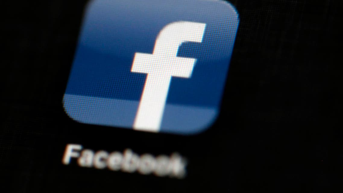 Facebook says it's cracking down on online gun sales, with a new policy that bars private individuals from advertising or selling firearms on the world's largest social network, Friday, Jan. 29, 2016.(AP