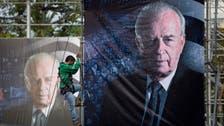 Israeli director Gitai looks back 20 years to PM Rabin's assassination