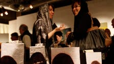 Saudi women tycoons encouraged to transform national economy