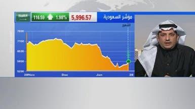قفزة النفط تصعد بالأسهم الخليجية.. والسعودية تكسب 2%