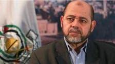 حماس کے رہ نما نے ایرانی سپورٹ کا پول کھول دیا