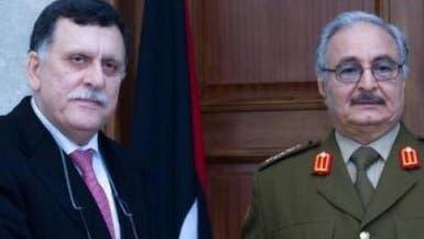 رئيس حكومة الوفاق الليبية المكلف فايز السراج يلتقي حفتر