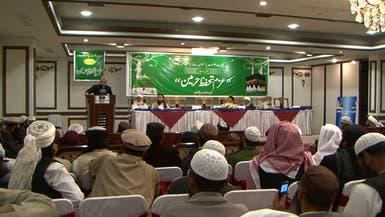 جمعية أهل السنة في باكستان تدعم مواقف السعودية
