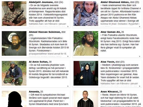 السويد تنشر أسماء وصور مئات الملتحقين بداعش