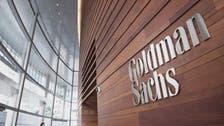 غولدمان ساكس يعتزم نقلأصول بـ60 مليار دولار خارج بريطانيا