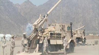 السعودية.. اعتراض صاروخ باليستي أطلقه الحوثيون