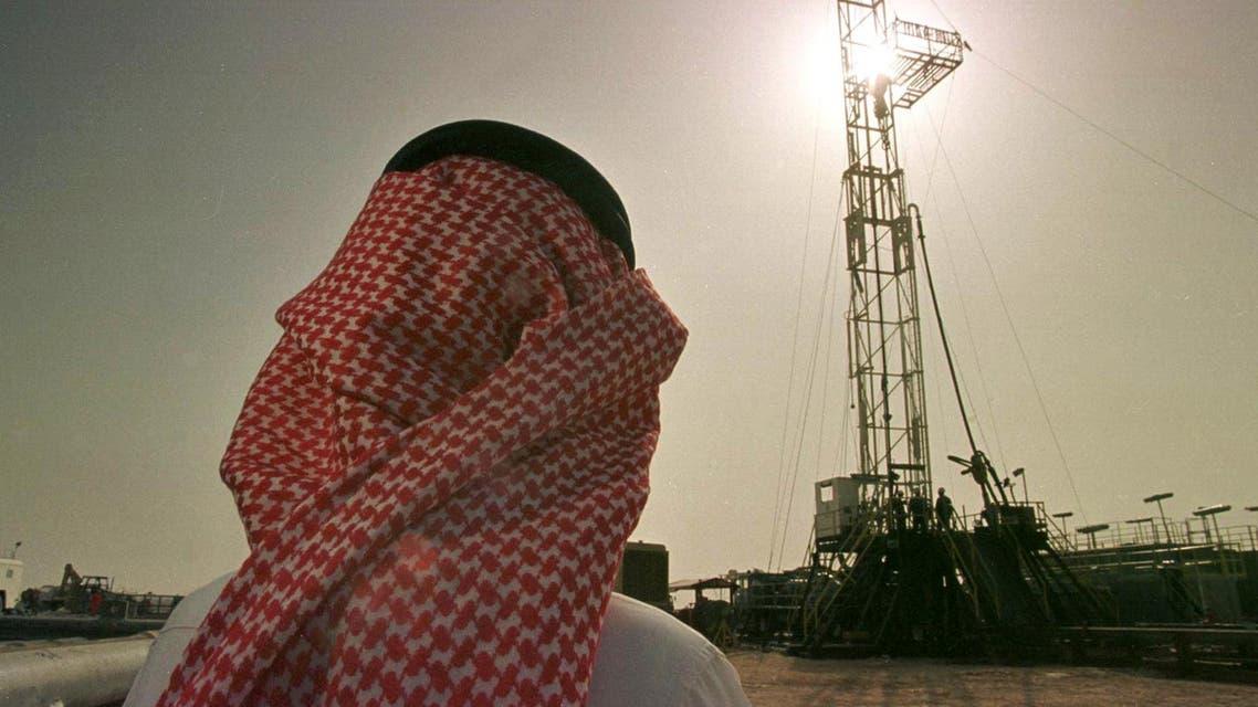 AP Saudi oil