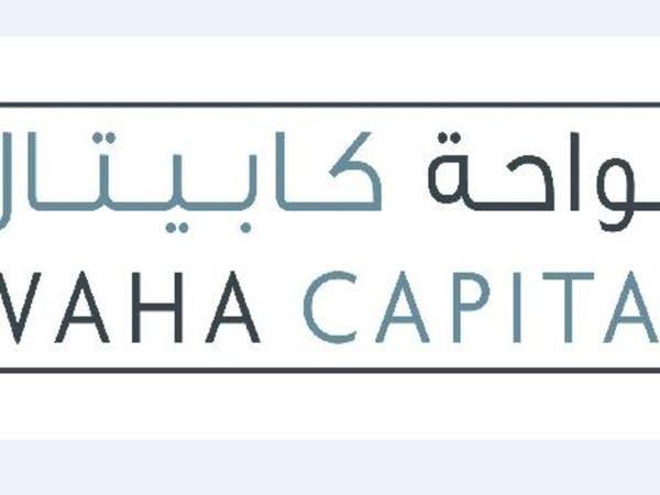 588 مليون درهم صافي أرباح الواحة كابيتال في 2015