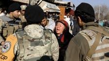 کابل: پولیس دفتر کے باہر خودکش بم دھماکا، 20 افراد ہلاک