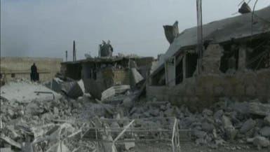 المقاتلات الروسية تواصل قصف بلدات ريف حلب الشمالي