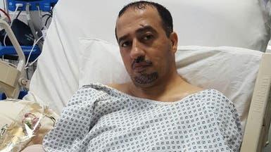 مصاب بتفجير الأحساء: رأيت ابني تحت أقدام الإرهابي