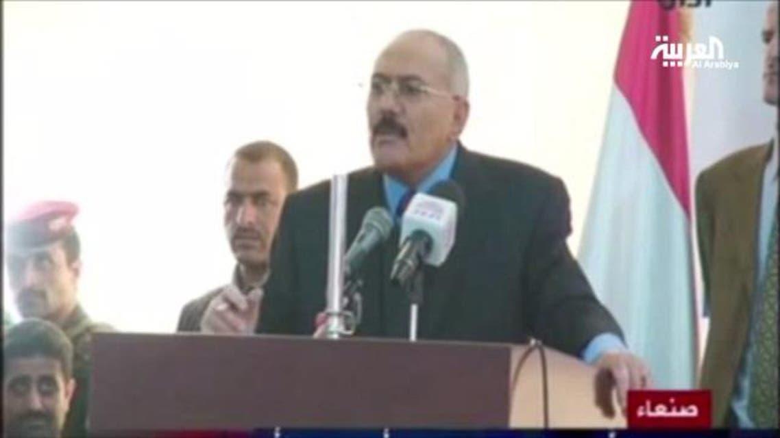 یمنی،صدر