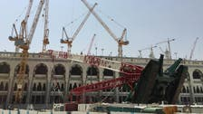 Accused to stand trial over Makkah crane collapse