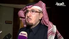 السعودية تسعى لمكافحة هيمنة الوافدين على بعض المهن