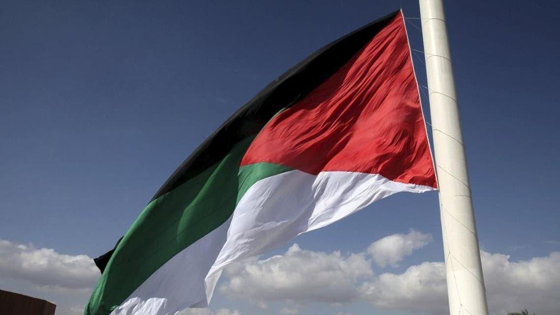 Jordan (Reuters)