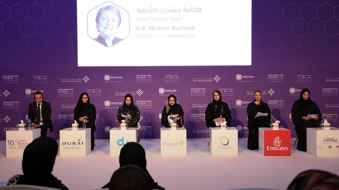 منتدى المرأة العالمي في دبي